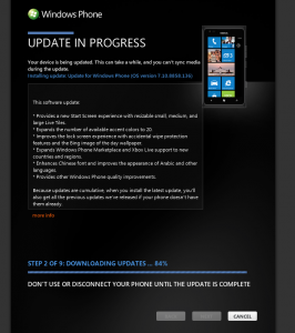 Update for Lumia 900 on Rogers using Zune Disconnect Trick. Third update is 7.10.8858.136